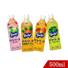 沖縄バヤリース グァバ・パイン・マンゴー・シークヮサー各500ml×4 果汁3%から10% 沖縄限定