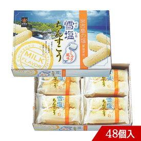 ちんすこう 雪塩ちんすこう ミルク風味 48個入 ギネスの塩 沖縄 お土産 宮古島 雪塩南風堂