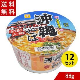 そば マルちゃん 沖縄限定販売 沖縄そばかつおとソーキ味×12個 即席カップ麺