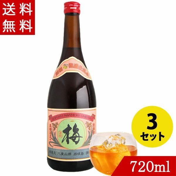 梅酒 泡盛仕込み 請福梅酒 720ml×3 12度 請福酒造 紀州南高梅 梅焼酎沖縄 泡盛梅酒