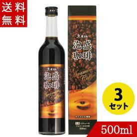 泡盛コーヒー12度 500ml×3 久米仙酒造 泡盛珈琲