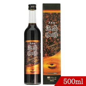 泡盛コーヒー12度 500ml 久米仙酒造 泡盛珈琲