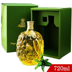 パイナップルワイン 琉球ガラスボトル 720ml 手造り琉球ガラス 沖縄ワイン 名護パイナップル