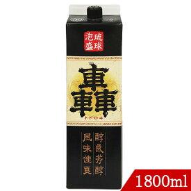 琉球泡盛 轟30度 1800ml ヘリオス酒造 紙パック 沖縄