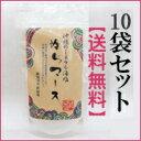 【送料無料】 お得な10袋セット 命の塩ぬちマース250g ぬちまーす 【RCP】 父の日ギフト