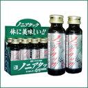 ノニアタック50ml×1本 沖縄ならではの栄養ドリンク。沖縄の元気になる土産品としても! 【RCP】 お中元