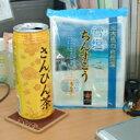 雪塩ちんすこう16個入(袋入りタイプ) ギネスの塩「雪塩」でつくったちんすこう 沖縄旅行 沖縄土産 longp バレンタインギフト