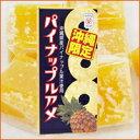 沖縄県限定 パイナップルアメ8粒×6箱入り セイカ食品 誰も知らない 【RCP】 父の日ギフト