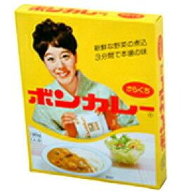レトロパッケージ ボンカレー 辛口180g 沖縄限定版