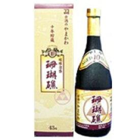 泡盛古酒 珊瑚礁古酒ブレンド10年 43度 720ml 山川酒造