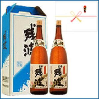比嘉造酒琉球烧酒残波1800ml黑2瓶一套冲绳琉球烧酒祝贺、回敬、生日祝贺年末礼物年末年初拜年10P03Dec16年末礼物