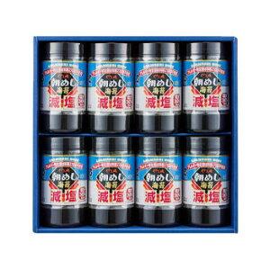 やま磯 海苔ギフト 減塩朝めし海苔詰合せ 8切32枚×8本セット 減塩朝めしカップ8本詰【同梱・代引き不可】