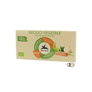 アルチェネロ 有機野菜ブイヨン キューブタイプ 100g 24個セット C5-55【同梱・代引き不可】