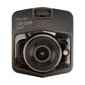 リアカメラ付きドライブレコーダー KH-DR70【同梱・代引き不可】