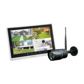マスプロ電工 10.2インチモニター&ワイヤレスフルHDカメラセット WHC10M3【同梱・代引き不可】