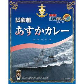 調味商事 試験艦あすかカレー レトルトカレー 200g×40食セット【同梱・代引き不可】