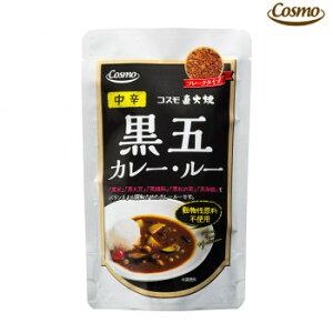 コスモ食品 直火焼 黒五カレールー 中辛 110g×50個【同梱・代引き不可】