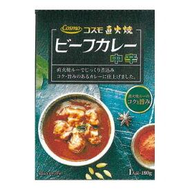 コスモ食品 直火焼 レトルト ビーフカレー中辛 180g×40個【同梱・代引き不可】