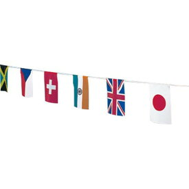 ササガワ タカ印 40-7460 万国旗 20ヶ国・20枚付き【同梱・代引き不可】