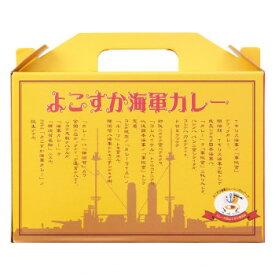 レトルトカレー よこすか海軍カレー 8食入×5箱【同梱・代引き不可】