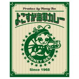 レトルトカレー HONEY BEE(ハニービー) よこすか海軍カレー 200g×40箱【同梱・代引き不可】
