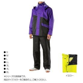 プロップギアー イエロー【同梱・代引き不可】