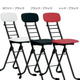 ルネセイコウ カラーリリィチェア(折りたたみ椅子) 日本製 完成品 CSP-320【同梱・代引き不可】
