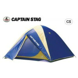 CAPTAIN STAG レニアス ドームテント(5〜6人用)(キャリーバッグ付) M-3106【同梱・代引き不可】