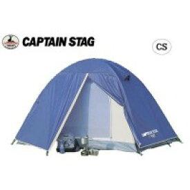 CAPTAIN STAG リベロ ツーリングテントUV(2人用) M-3119【同梱・代引き不可】
