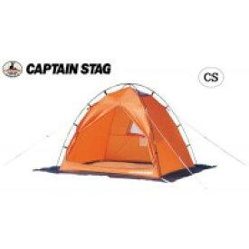 CAPTAIN STAG ワカサギテント160(2人用)オレンジ M-3109【同梱・代引き不可】