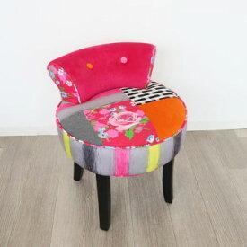 かわ畑 椅子 カラフルチェアー スツール 1407STC【同梱・代引き不可】