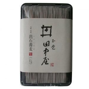 田中屋食品 出石蕎麦 包丁切り 挽きぐるみ 3セット ST-625【同梱・代引き不可】