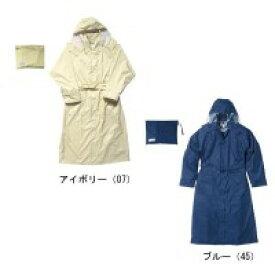 カジメイク レインタックレインコート 125cm 3304【同梱・代引き不可】