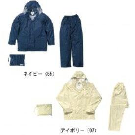 カジメイク レインタックコート(上下メッシュ) LL 3308【同梱・代引き不可】