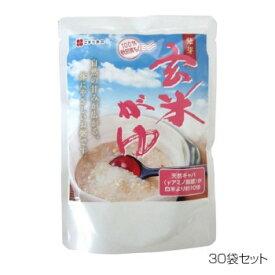 こまち食品 発芽玄米がゆ レトルト ×30袋セット【同梱・代引き不可】