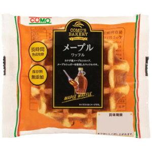 コモのパン メープルワッフル ×24個セット【同梱・代引き不可】