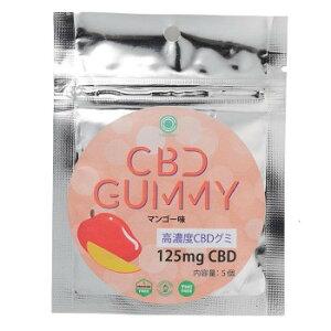 CBD GUMMY 高濃度CBDグミ No.90350300 (CBD含有量 25mg×5個入り) マンゴー味【同梱・代引き不可】