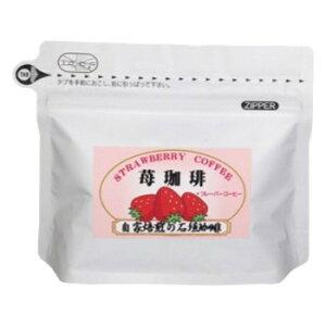 石垣珈琲 苺珈琲 いちごコーヒー 100g×3パック フレーバーコーヒー 粉【同梱・代引き不可】
