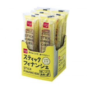 アーモンドライフ 自家挽アーモンド スティックフィナンシェ チーズ 60個【同梱・代引き不可】