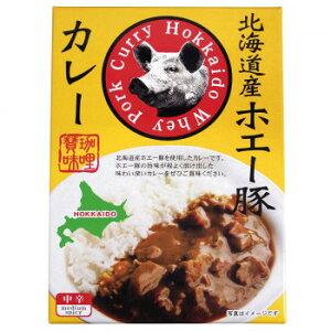 北都 北海道産 ホエー豚カレー 180g 10個セット【同梱・代引き不可】