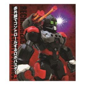 TKSK 赤外線コントロール本格ロボット ROBOBUSTER R ロボバスターアール TK-034【同梱・代引き不可】