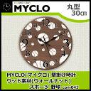 【送料無料】MYCLO(マイクロ) 壁掛け時計 ウッド素材(ウォールナット) 丸型 30cm スポーツ 野球 com043【同梱・代引き不可】