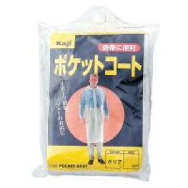 1222 ポケットコート×12個セット【同梱・代引き不可】