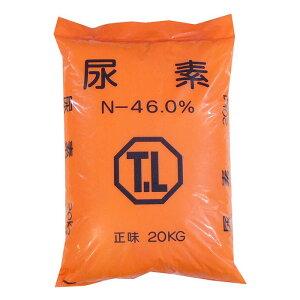 あかぎ園芸 尿素 20kg 1袋【同梱・代引き不可】