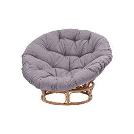 Personal Chair パパサンチェア C883NWK【同梱・代引き不可】