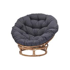 Personal Chair パパサンチェア C883NWL【同梱・代引き不可】