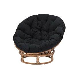 Personal Chair パパサンチェア C883NWN【同梱・代引き不可】