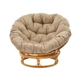 Personal Chair パパサンチェア C883NWZ【同梱・代引き不可】