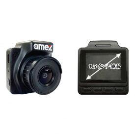 amex(アメックス) ドライブレコーダー GPS WiFi付き AMEX-A06Gf【同梱・代引き不可】
