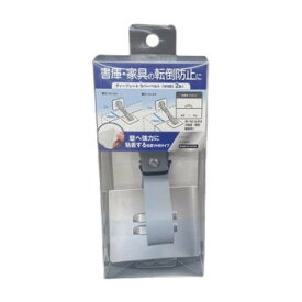 ティーエフサービス 地震対策 転倒防止 ティープレート ラバーベルト メタリック 2個入り TPE-7090M【同梱・代引き不可】